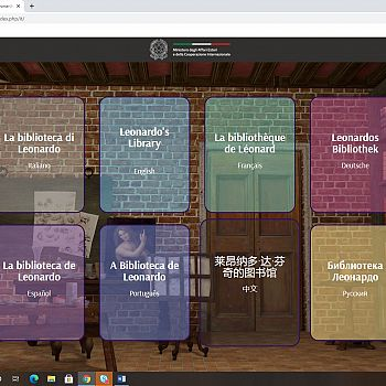 /images/1/2/12-bibliotecaleonardo-homepage.jpg