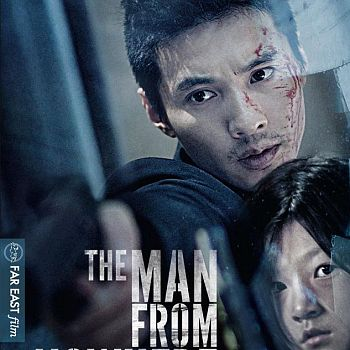 /images/1/4/14-the-man-from-nowhere-poster-ita.jpg