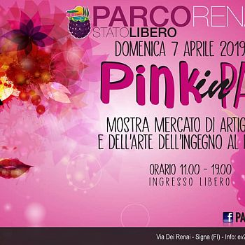 /images/5/0/50-pink.jpg